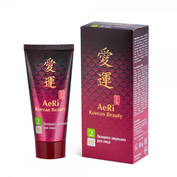 Ekspres emulzija (serum) za lice AeriKorean Beauty, 50g