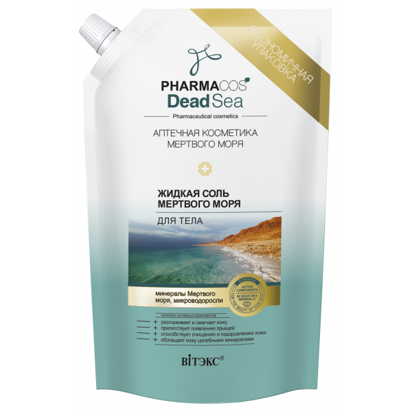 "TEČNA SO IZ MRTVOG MORA za telo ""PHARMACOS DEAD SEA"" , 170 ml"