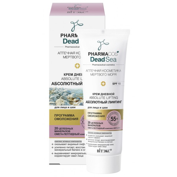 "Dnevna krema 55+ ""Apsolutni lifting"" za lice i vrat SPF 15 ""PHARMACOS DEAD SEA"" , 50 ml"