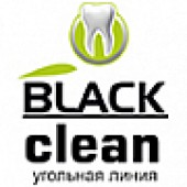 Zubne paste Black Clean (3)