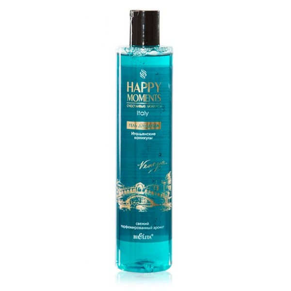 "Gel za tuširanje Odmor u Italiji ""Happy moments"" , 345 ml"